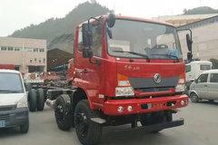 东风 天锦KS 180马力 6X2 4.8米自卸车(EQ3240GD5D)