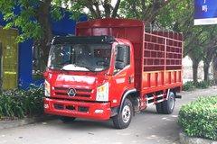 一汽凌河 东方之星 160马力 4.18米单排仓栅式轻卡(CAL5041CCYDCRE5) 卡车图片