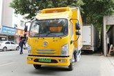 陕汽商用车 轩德E9 4.5T 4.1米单排纯电动冷藏车(SX5041XLCBEV331S)