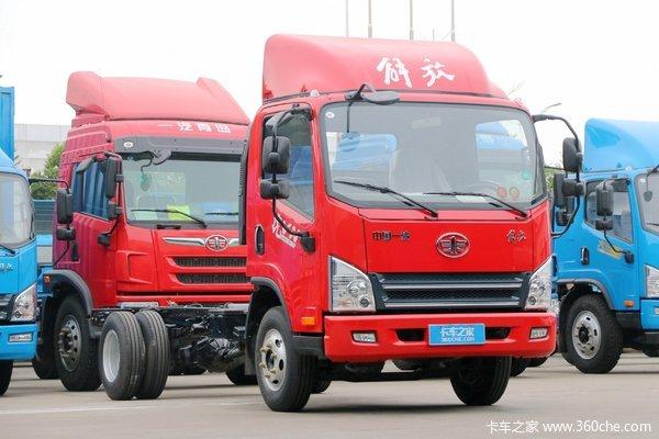 回馈客户遵义解放虎V载货车仅售8.68万