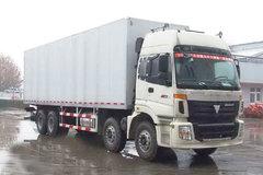 福田 欧曼ETX 9系重卡 375马力 8X4 9.5米厢式载货车(BJ5313VNCJJ-S) 卡车图片