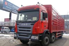 江淮 格尔发A3系列重卡 220马力 6X2 9.5米仓栅载货车(HFC5245CCYK3R1LT) 卡车图片