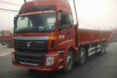福田 欧曼CTX 6系重卡 315马力 8X4 9.5米栏板载货车(BJ1317VPPJJ-2) 卡车图片