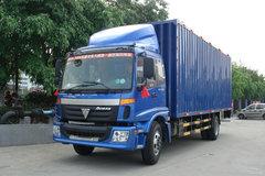福田 欧曼ETX 3系中卡 180马力 4X2 7.6米厢式载货车(BJ5123VHPHN-S) 卡车图片