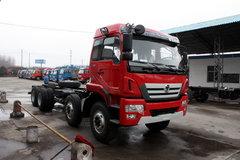 徐工 瑞龙重卡 240马力 8X4 6.5米自卸车(NXG3310D3ZE) 卡车图片