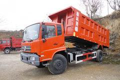 东风商用车 天锦中卡 240马力 4X2 5.4米自卸车(DFL3160B2)