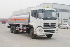 东风 天龙 260马力 8X4 油罐车(神狐牌)(HLQ5311GJYD)