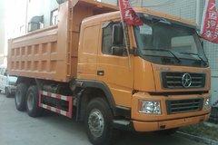 大运 290马力 6X4 5.6米自卸车(CGC3250PA34WPD3B) 卡车图片