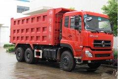 东风商用车 大力神重卡 340马力 6X4 7.2米自卸车(DFL3201AX7) 卡车图片