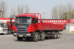 江淮 格尔发A3系列重卡 240马力 8X4 栏板载货车(HFC1314KR1T) 卡车图片