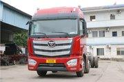福田 欧曼EST 6系重卡 280马力 6X2 9.6米栏板载货车(440后桥)(BJ1259VMPKP-AA)
