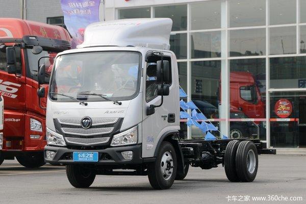 福田 欧马可S1系 131马力 4.14米单排厢式轻卡