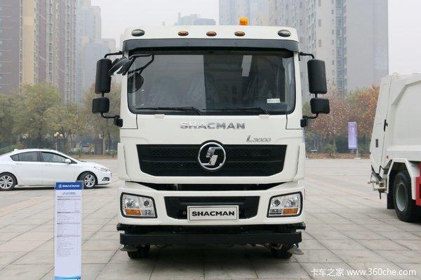 陕汽重卡 德龙L3000 标准版 220马力 4X2 洒水车(SX5180GSSLA451)