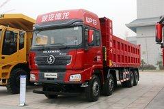 陕汽重卡 德龙X3000 550马力 8X4 7.6米自卸车 卡车图片