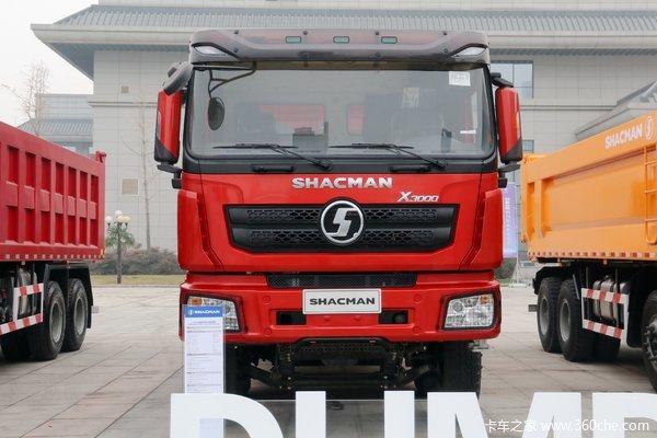 仅售49万陕汽德龙X3000自卸车优惠促销