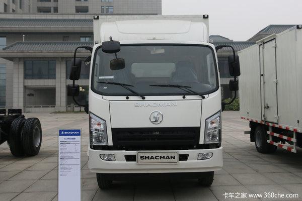 优惠1万陕汽轩德X9单排厢式轻卡促销中