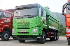 青岛解放 JH6重卡 375马力 6X4 5.8米自卸车(CA3251P25K15L3T1E5A80) 卡车图片