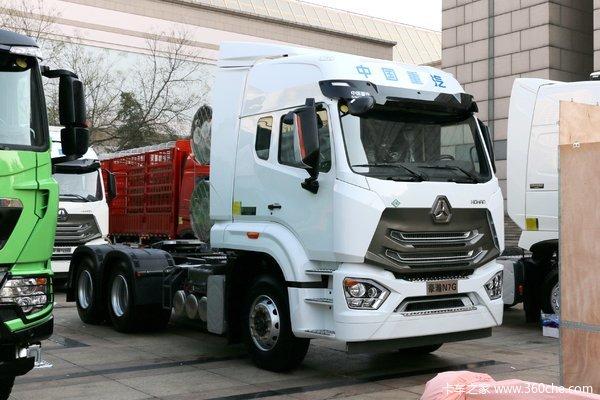 回馈客户忻州重汽豪瀚N7G牵引车仅45.4万