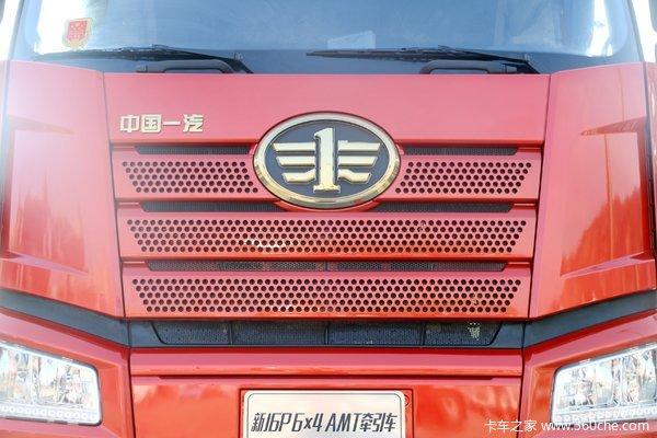 一汽解放 新J6P重卡 领航版 550马力 6X4 AMT自动挡牵引车(CA4250P66K25T1A1E5)