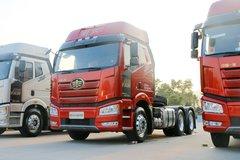 一汽解放 新J6P重卡 领航版 550马力 6X4自动挡牵引车(AMT手自一体)(CA4250P66K25T1A1E5) 卡车图片