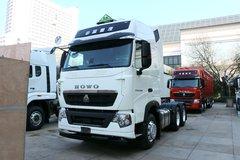 中国重汽 HOWO T7H重卡 440马力 6X4危险品牵引车(ZZ4257V324HE1W) 卡车图片