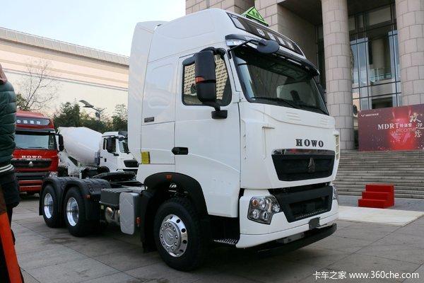 特价中国重汽T7H德国曼技术危险品运输车。