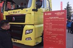 中国重汽 汕德卡SITRAK C7H重卡 480马力 6X4 LNG牵引车(国六)(ZZ4256V384HF1LB)