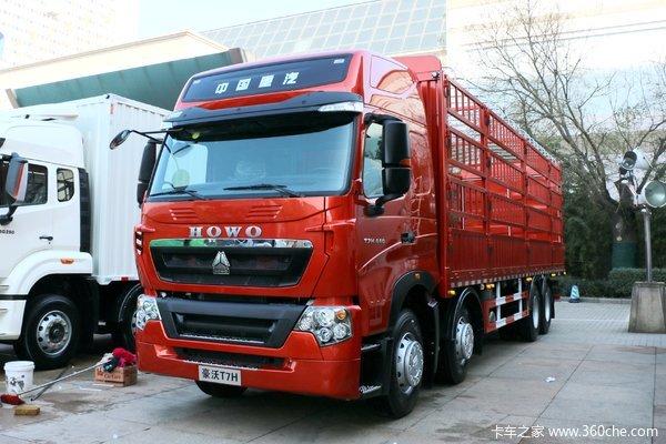 HOWOT7H载货车火热促销中让利高达3万