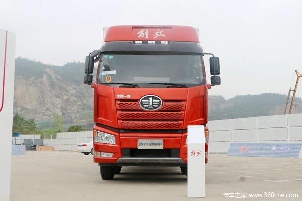 一汽解放 J6P 460马力 8X4 9.27米冷藏车