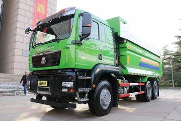中国重汽 汕德卡SITRAK G7H重卡 440马力 6X4 自卸车