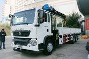 中国重汽 HOWO T5G 280马力 6X4 随车吊(重汽希尔博牌)(AB5251JSQH)