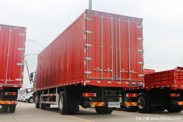 上海平稳汽销迎国庆一汽解放优惠让利回馈广大新老客户活动进行中