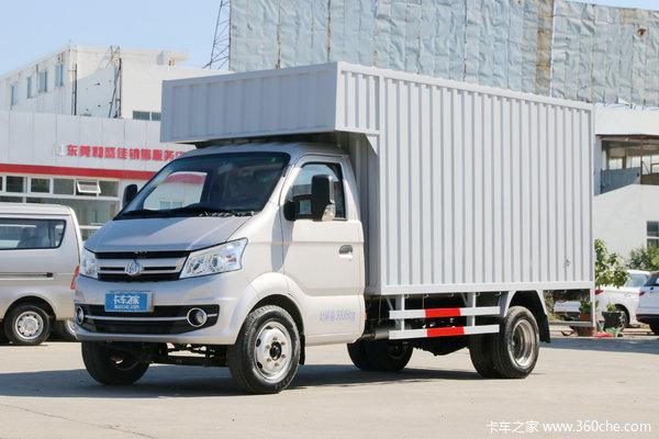降价促销长安跨越王X5载货车仅售5.69万