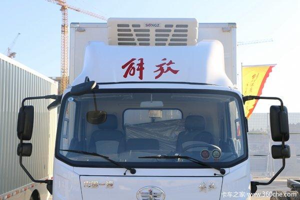 重庆奔辉专用冷藏车底盘到店欢迎品鉴