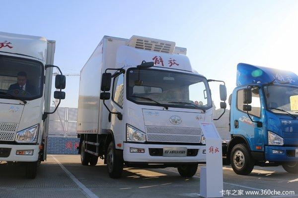 J6F冷藏车东莞市火热促销中 让利高达1.55万