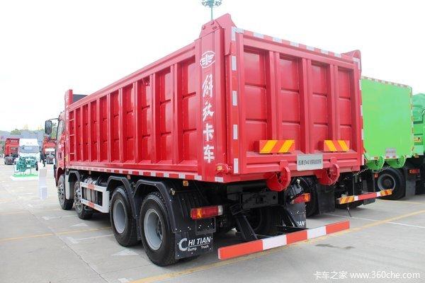 优惠0.5万长治一汽解放J6M自卸车促销