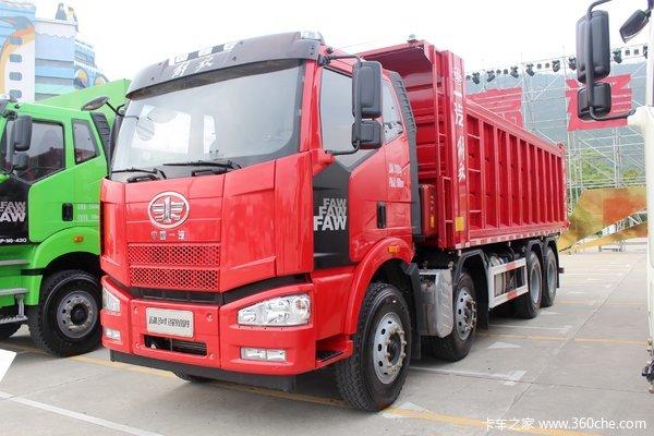 降价促销解放J6M自卸车仅售32.50万