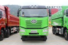 一汽解放 新J6P重卡 420马力 8X4 6.8米LNG渣土自卸车(国六)(CA3310P66M25L1T4E6)