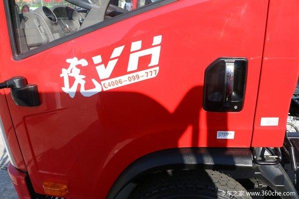 虎VH优惠促销活动进行中,欢迎到店品鉴!