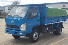 一汽红塔 解放经典3系 116马力 4X2 3.63米自卸车(5挡)(CA3040K7L2E5-2) 卡车图片