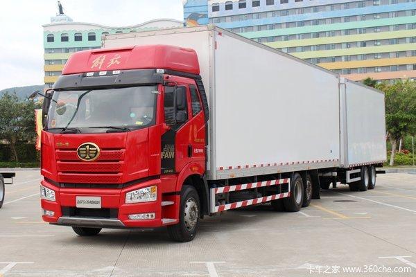 一汽解放 新J6P重卡 领航版 460马力 6X2R 9.65米中置轴载货车