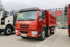 青岛解放 龙V 窄桥版 220马力 6X2 5.2米自卸车 卡车图片