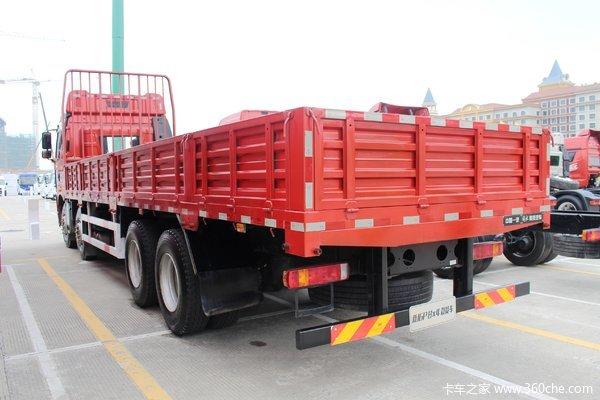 优惠0.2万解放J6P载货车促销中