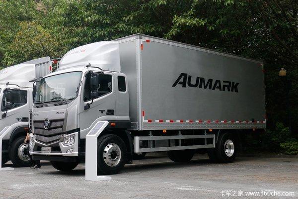 北京市福田欧马可7.8米箱式货车!