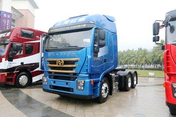 上汽红岩 杰狮重卡C500e 560马力 6X4牵引车(采埃孚16挡)(CQ4256HYVG334)