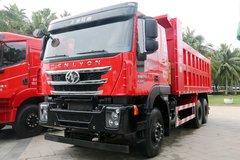 上汽红岩 杰狮C500 430马力 6X4 6米自卸车(CQ5256ZLJHXDG424L) 卡车图片