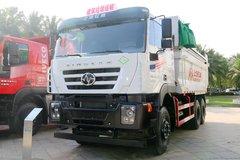 上汽红岩 金刚M500 390马力 6X4 5.6米 LNG自卸车(CQ5256ZLJHTG384TB) 卡车图片