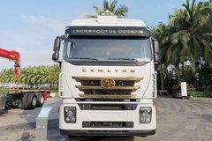 上汽红岩 杰狮C500e 450马力 6X4 智能危化品牵引车(CQ4256HXVG334AU) 卡车图片