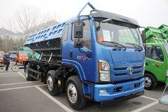 飞碟奥驰 X6系列 220马力 6X2 6.8米自卸车(国六) 卡车图片