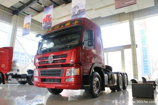 大运 新N8E重卡 标载型 375马力 6X4牵引车(CGC4250D5ECCE)